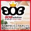 東京都内のハウスクリーニング BOBソリューション