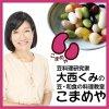 料理教室「こまめや」豆・和食料理教室(調布)