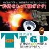 株式会社TGP
