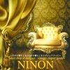 ニノン NINON〜日々の暮らしをラグジュアリーに~デザイナーズ・ヴィンテージ・輸入雑貨のセレクトショップ