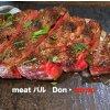 Meat バル Don・carne(ドン・カルネ)@矢口渡