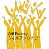 元声優で心理カウンセラーMIHOの【ボイストレーニング】【メンタルセッション】【オリジナル商品】 Will Factory【ウィルファクトリー】