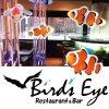レストラン&バー Birds Eye~バーズ アイ~ 新宿