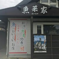 魚菜家小針店