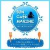 Sun Cafe MARINE