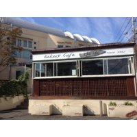 パンステージ エピソード じゃこぱんで有名な東京町田のパン屋