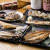 【ランチ限定】定食500円クーポン
