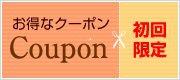 瀬戸から発信!心のモヤモヤを解決 ハッピープレイス ~HAPPY PLACE~