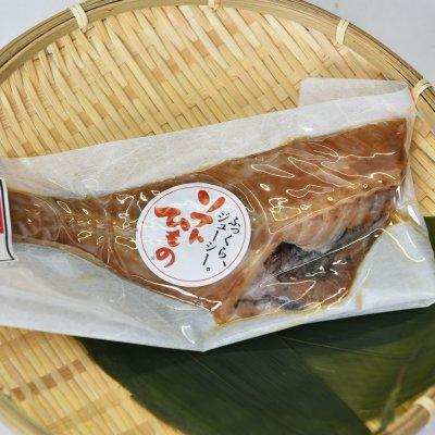 赤魚ソフト干物 (1枚入約250g特製(秋田の出汁醤油)タレ漬け)