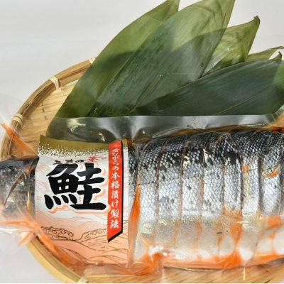 銀鮭 定塩 姿切身(半身/約1kg)