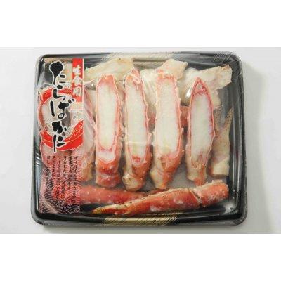 食べやすくて幸せ!ボイルたらば蟹 カット済み笹切り 800g 2~4人前