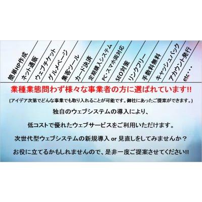 【店頭払い限定】【T様専用】名刺印刷代行 100枚1,000円の画像3