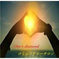 One's diamond コミュニティーサロン 月会員様