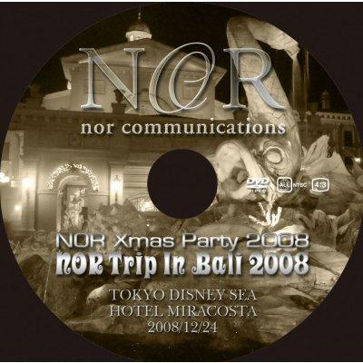 【NCDV0002】 norcommunications XmasParty2008 & TRIP DVDの画像1
