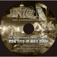 【NCDV0002】 norcommunications XmasParty2008 & TRIP DVD