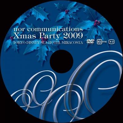 【NCDV0003】 norcommunications XmasParty2009 DVDの画像1