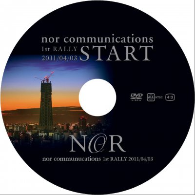 【NCDV0004】 NORcommunications 1st Rally「START」 DVDの画像1