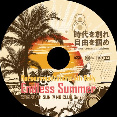 【NCDV0007】 NORcommunications 4th Rally 「ENDLESS SUMMER」 & XmasParty2013 2枚組DVDの画像1