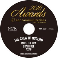 【NCDV0009】 NORcommunications AWARDS 2016 & XmasParty2015 2枚組DVD