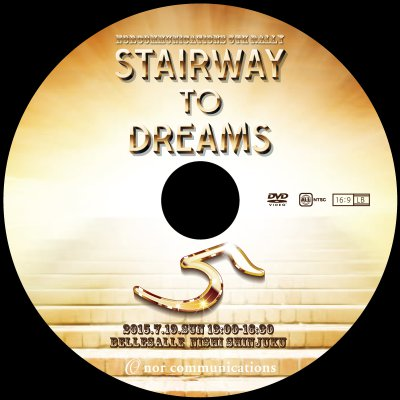 【NCDV0008】 NORcommunications 5th Rally 「STAIRWAY TO DREAMS」 & XmasParty2014 2枚組DVD