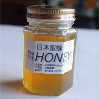 日本蜜蜂 100%ハチミツ~百花蜜~  150g