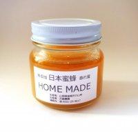 日本蜜蜂 100%ハチミツ~百花蜜~ 250g