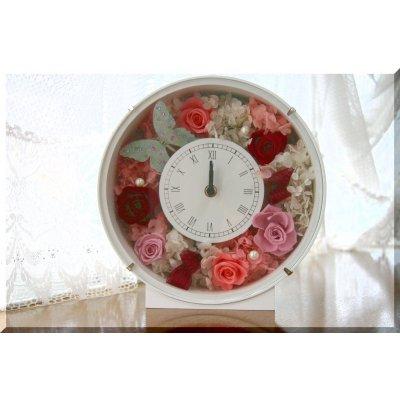花時計 <まる>