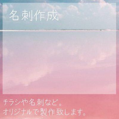 オーダーメイドON.3