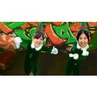 「DVD」にて送付-1〜ElfYourself Dance! ビデオの制作代行!