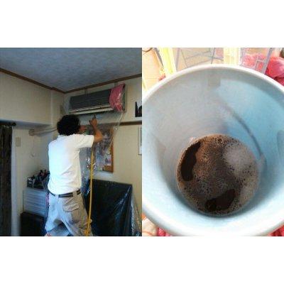 <カード決済用>壁掛け標準型エアコン内部洗浄1台目【抗菌コートサービス】