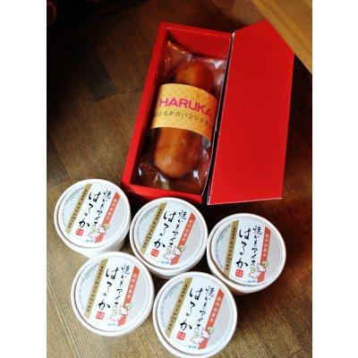 パウンドケーキHARUKA 焼き芋アイスセット