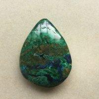 アズロマラカイト(azurmalachite)和訳:藍銅鉱(らんどうこう)+孔雀石...
