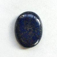 ラピスラズリ(lapis lazuli)和名:瑠璃(るり)・青金石(せいきんせき)