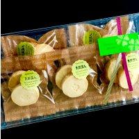 砂糖不使用!乳酸菌入り グルテンフリー米粉クッキー(5袋セット)【葉山あさこ商品企画開発室】