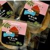 ※数量限定!【グルテンフリー米粉クッキー、味噌山椒】20枚詰め合わせの画像3
