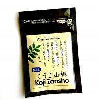 【無塩】こうじ山椒(こうじざんしょう)ミニサイズ10g ★食の逸品コン...