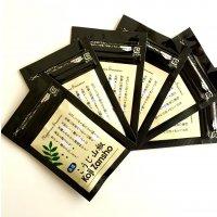 【無塩】こうじ山椒(こうじざんしょう)ミニサイズお得セット10g×6袋...