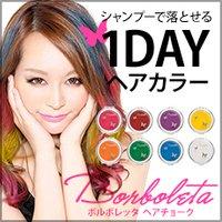 新価格!【☆メール便で送料無料】Borbol...