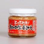 おかか生姜(みそ味) 130g
