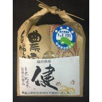 自然栽培米(無農薬・無肥料)・ササニシキ・白米 3kg 福井県産