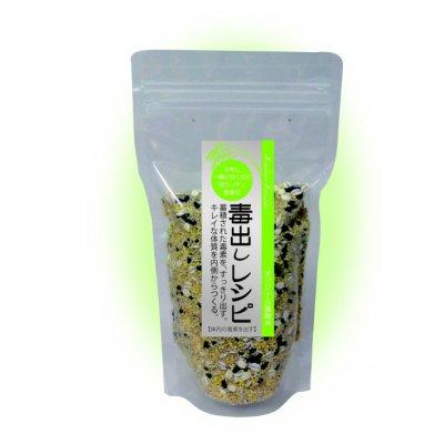 すらっとファームのオリジナル雑穀米シリーズ <毒出しレシピ>