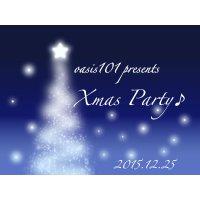 【銀行振込決済専用】★12/25(金)20:00〜★Xmas Party♪ in 銀座★oasis101presents【男性用】