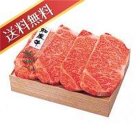 北海道知床牛サーロインステーキ用4枚