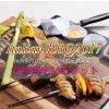 【女性用10/9(祝月)東京・神奈川1000名BBQ企画TA】【1名参加歓迎&初参加歓迎】Italian BBQ フェス 2017 ウェブチケットの画像1
