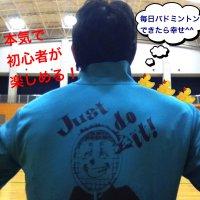 【12/4(金) 18:30〜[バドミントンサー...