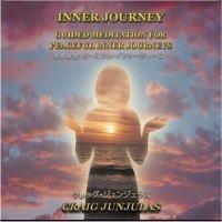クレッグ・ジュンジュラス誘導瞑想CD「INNER JOURNEY」