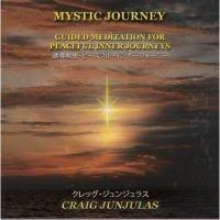 クレッグ・ジュンジュラス誘導瞑想CD「MYSTIC JOURNEY」