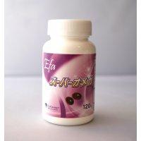 必須脂肪酸(DHA,EPA)配合スーパーオメガ