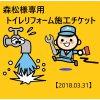 【森松様専用】501・502号室...