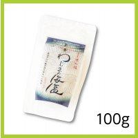 わじまの海塩(100g)
